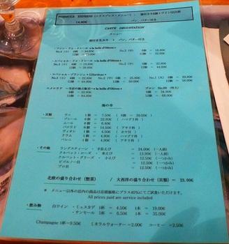 20121102昼食メニュー.jpg